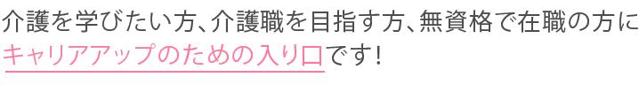 syo_01